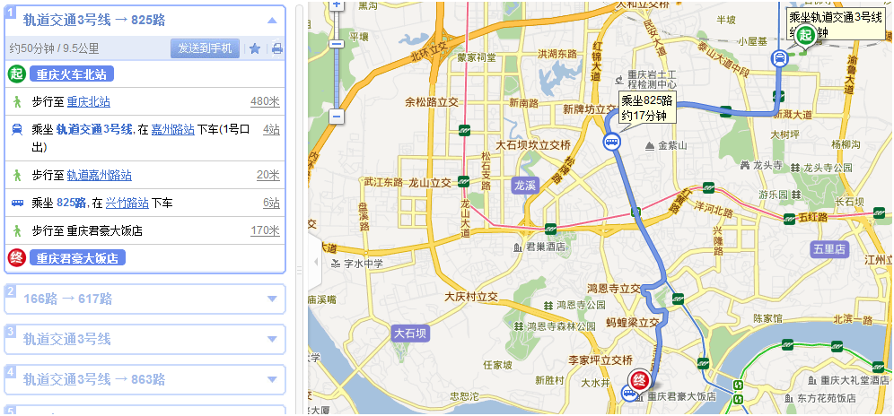 重庆江北机场到火车站有多远坐什么车比较快